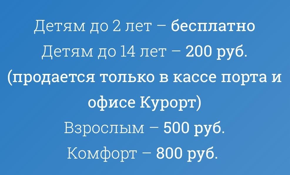 Комета цена